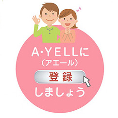 a-yell_top